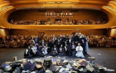 """Nandžingo """"Poly"""" teatre surengta režisieriaus Rimo Tumino spektaklio """"Faustas"""" pasaulinė premjera.  Nuotrauka iš LR Kultūros ministerijos archyvo"""
