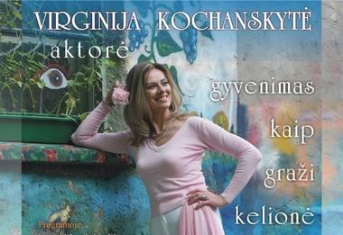 Aktorė Virginija Kochanskytė. Rengėjų nuotrauka