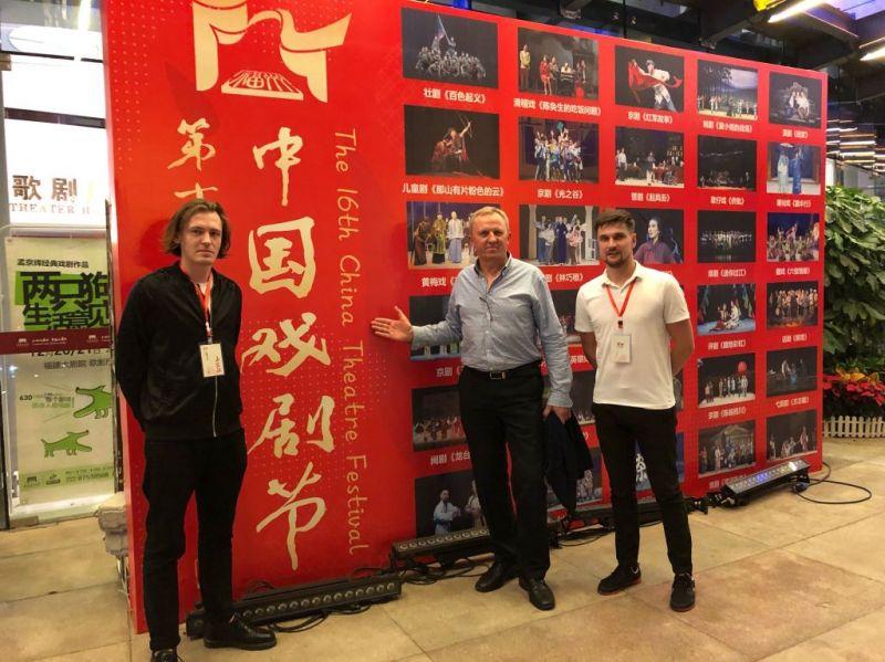 Nacionalinio Kauno dramos teatro atstovų vizitas Kinijoje. Nuotrauka iš NKDT archyvo