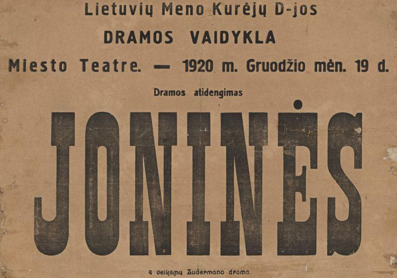 """Spektaklio """"Joninės"""" plakato fragmentas"""